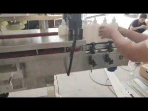 دستگاه روتختی PVC دوار اتوماتیک برای فروش