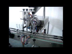 دستگاه پر کردن ماشین لباسشویی مایع دو سر اتوماتیک برای فروش