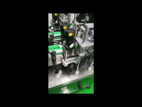 دستگاه ضد عفونی کننده بطری 30 میلی لیتری اتوماتیک اتوماتیک