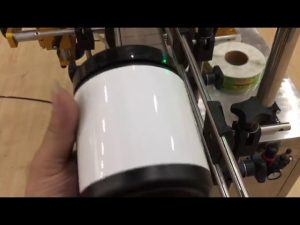 قوطی شیشه ای شیشه ای آلومینیوم قوطی و ماشین برچسب برچسب بطری