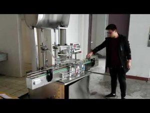 دستگاه پر کننده لوازم آرایشی و بهداشتی ، دستگاه پر کننده صابون پیستون اتوماتیک
