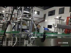 دستگاه پر کننده کود اسید آمینه مایع
