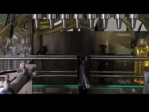 روغن پخت و پز اتوماتیک ، دستگاه دربندی روغن پالم