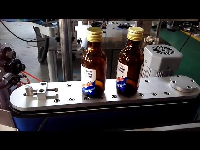 برچسب خودکار چسب برقی بطری دور دستگاه برچسب زدن