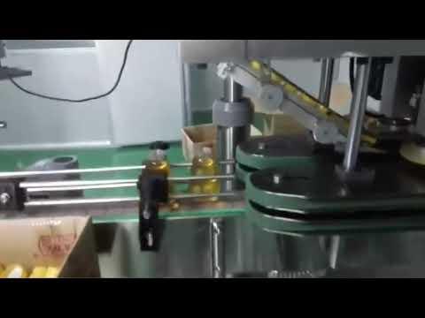 دستگاه پر کننده روغن اتوماتیک فولادی نوع خطی