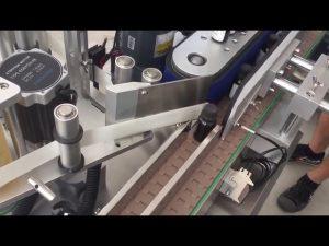دستگاه برچسب برچسب بطری های اتوماتیک 3000 bph اتوماتیک
