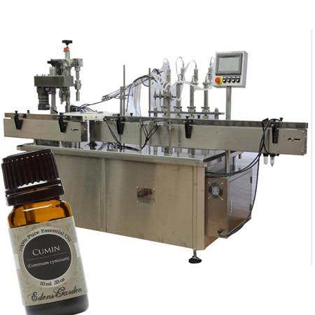 دستگاه بطری شربت اتوماتیک
