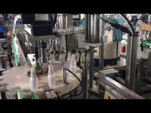 دستگاه پر کننده مایع ضد عفونی کننده ، دستگاه پر کننده ضد عفونی کننده اتانول