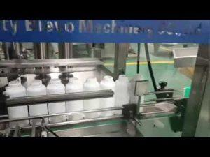 دستگاه پر کردن بطری مواد شوینده لباسشویی ، خط تولید مایع شوینده
