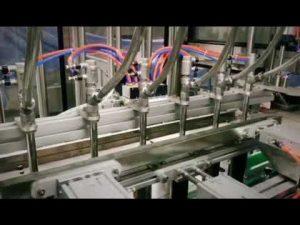 مواد شوینده خطی پیستون اتوماتیک ، شامپو ، ماشین بطری مایع چسبناک روغن روان کننده