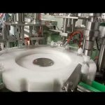 دستگاه بسته بندی بطری مایع علف کش 30 میلی متری با کیفیت بالا