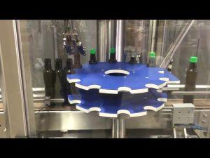درپوش پیچ درب اتوماتیک درب آلومینیومی روپوش بطری شیشه ای