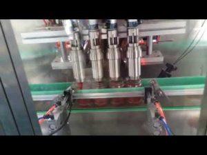 سس گوجه فرنگی اتوماتیک ، سس چیلی ، ماست ، تولید کننده دستگاه پر کننده خمیر مربا