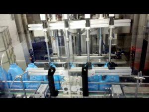 100-1000ml دستگاه صابون مایع اتوماتیک شستشو دهنده دست پر کننده ضد عفونی کننده دست