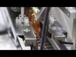 دستگاه پر کردن خوراکی با روغن اسانس 1000 وات