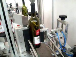 دستگاه برچسب زدن اتوماتیک دو طرفه و بطری با سرعت بالا