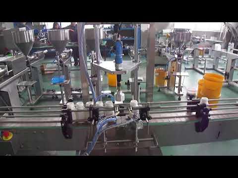 دستگاه پر کننده مایع عسل قیمت ارزان قیمت بطری
