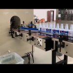 دستگاه پر کردن پلاستیک PVC ، اسید هیدروکلریک ضد خوردگی