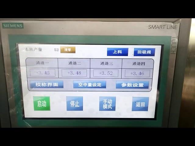 دستگاه پر کننده روغن زیتون با کیفیت بالا 20 لیتر