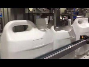 دستگاه پر کننده دیجیتال مایع و کرم 4 نازل اتوماتیک