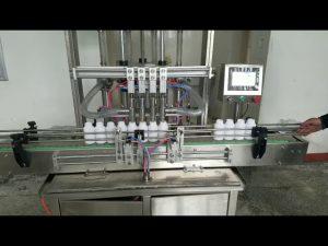 دستگاه پر کردن بطری خمیر مایع چسبناک برای صابون مایع ، لوسیون بدن ، شامپو