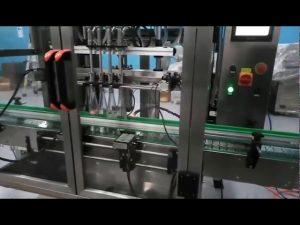 دستگاه پر کردن خط تولید مربای میوه و دستگاه پر کردن جیره بندی