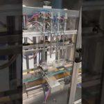 دستگاه پر کردن بطری عطر اتوماتیک ، دستگاه پر کننده مایع با قیمت