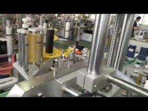 ماشین برچسب بطری پلاستیکی و شیشه ای اتوماتیک اتوماتیک