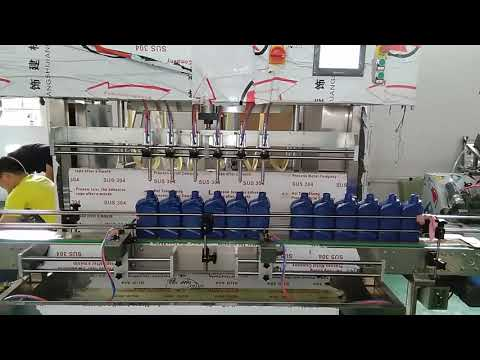 دستگاه پر کننده روغن موتور اتوماتیک موتور 5000 میلی لیتر چین برای صنعت خودرو