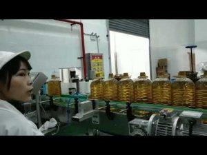 دستگاه خط تولید پر کننده بطری روغن موتور هیدرولیک موتور mobil