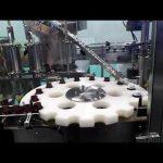دستگاه پر کردن و آب بندی روغن بنیادی سنج اسید هیدروکلریک اسید hdpe